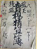 Aimg_1907