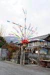道祖神のお飾り 中野区神戸