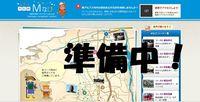 「Mなび」のサイトのイメージ
