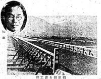旧浅原橋西詰