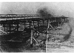 永久橋になる前の開国橋
