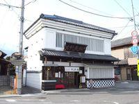 A松寿軒長崎